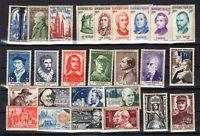 PP135505/ FRANCE – YEARS 1954 - 1956 MINT MNH SEMI MODERN LOT – CV 135 $
