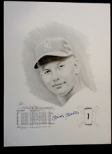Mickey Mantle HOF New York Yankees Signed Litho Daniel Cooney Limited Edition