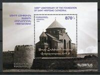 Armenia 2018 MNH Saint Hripsime Cathedral 1v Set Churches Architecture Stamps