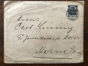 CHINA OLD COVER GERMAN POST SHANGHAI TO GERMANY 1906 !!