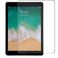 Schutzglas Apple iPad 9.7 2017 | 2018 Glasfolie Panzer Folie Schutz Display Glas