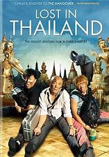 LOST IN THAILAND - DVD - Region 1 - Sealed