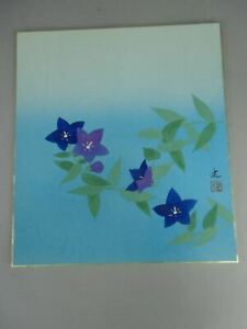 Japanese Bellflower Art Board Painting Vtg Shikishi Hand painted Blue Paper A128