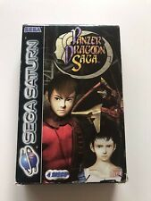 Panzer Dragoon Saga Sega Saturn Complete - Very Rare Classic RPG