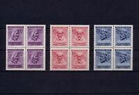 (YYAG 893) Bohemia Moravia 1943 MNH Mi 114 - 16 WWII Germany Czechoslovakia