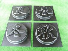 Concrete Moulds for Autumn Winter Summer Spring  Oriental Gardens, Fish Ponds