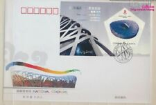 People's Republic of China Mi.-number.: block141 (complete issue) FDC  (9398526