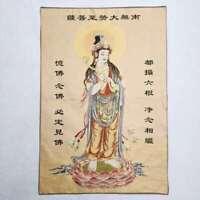 """36""""Tibet Tibetan Cloth Silk Rulai Buddhism Guanyin Kwan-yin Tangka Thangka Mural"""