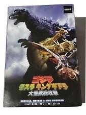 "NECA Godzilla Giant Monsters Atomic Godzilla Action Figure 12"" Head to Tail"