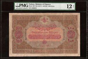 TURKEY Dette  Publique  Ottomane 100 LIVRES 1917 P:106 F