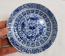 Antique Chinese Underglaze Blue and White Plate Dish Fish Kangxi Mark