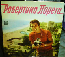 Robertino Loretti-Several Days/I Read It In Your Eyes/The World/The Innocence EP