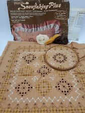 Partial Unfinished FILIGREE PILLOW SNOWFLAKING EMBROIDERY Paragon # 0498 Vintage