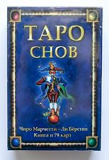 79 Tarot of  Dreams Cards Deck by Ciro Marchetti + manual in Russian Таро Снов