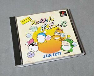 [ PS1 ] HEBEREKE STATION POPOITTO - Puyo Puyo Spinoff - Sony Playstation JAPAN