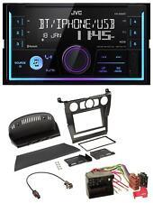 JVC AUX 2DIN USB MP3 Bluetooth Autoradio für BMW 5er (E60, 2003-2007)