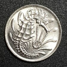 1983 Singapore 10 Cents Sea Horse Coin for your collection