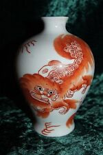 Chinese Porcelain Foo Dog Vase with Tongzhi Mark (repaired and cracks)