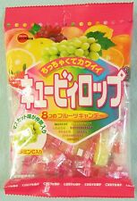 Cubyrop Candy Japanese Candy Small Cubed Fruits Candy Kawaii 112g New Bourbon