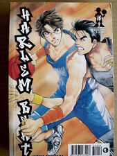 Harlem Beat - Yuriko Nishiyama n°16  - Planet Manga  [C14B]