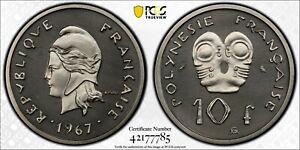 1967 French Polynesia 10 Franc PCGS SP68 Nickel Piefort