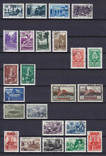 RUSSIA 1949, COMPLETE YEAR SET (WITHOUT 2 EXPENSIVE BLOCKS), USED