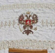 Russian/European Antique Royal Heraldic Crests Hand Embroidered On Linen~Reserve