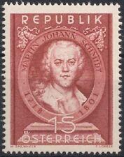 Österreich 1951 ANK 982 / Michel 965 Martin Johann (Kremser) Schmidt postfrisch