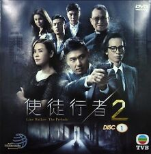 Hong Kong 2017 TVB Drama: Line Walker: The Prelude 1~30 in 6 DVDs 16:9 Ended