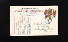 France WWI Color 1915 Patriotic Soldier Mail Card 52 Territorial Postcard 9u