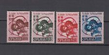 DR, Serbia, Serbien, besetzung, 1941, Mi.54-57, IV,* MH