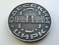 1879-1979 USSR Soviet Ukraine Odessa CIRCUS 100th Anniversary Desk Med