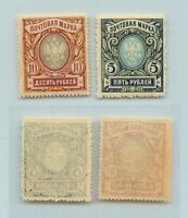 Russia 1915 SC 108-109 mint . rtb3190