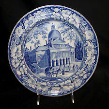 """Enoch Wood & Sons Plate 9 3/4"""" Boston State House c. 1818-46"""