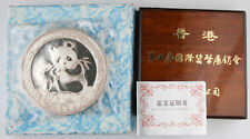 China 1986 12 Oz Silver Panda Official Medal Hong Kong Coin Expo GEM Sealed +OGP