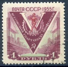 TIMBRE URSS RUSSIAN RUSSIE RUSSIA OBLITERE N° 1778