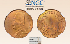 EGYPT 1 Millieme since AH1351 / 1932 H. MS 65 RB Uncirculated Coin. Scratchproof
