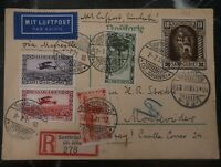 1931 Saar Airmail Postcard cover to Montevideo Uruguay Via Marseille France
