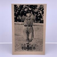 1950' Japanese Baseball Vintage Rare Menko Card  picture ' Bessho ' No,6