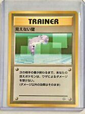 TRAINER - TRANSPARENT WALLS Pokemon JAPANESE Gym Challenge NonHOLO NEAR MINT