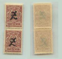 Armenia 1919 SC 94 mint black Type A pair . e9346
