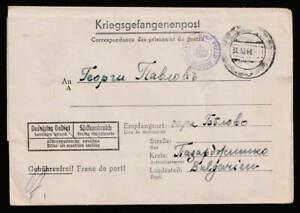 POW Kriegsgefangenenpost 1944 Faltbrief ab OFLAG 8 nach Bulgarien , Zensur