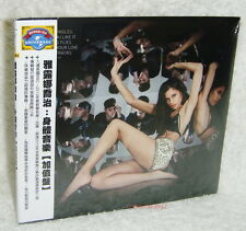 AlunaGeorge Body Music Deluxe Edition 2013 Taiwan CD w/OBI (digipak)