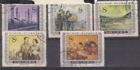 China 1955 Collection VFU J577