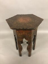 """Antique Mahogany Stained Carved W/Faces Plant Table 21"""" X 15"""""""