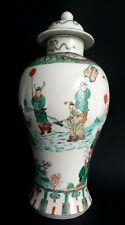 Vase balustre famille verte pot couvert Kangxi Chinese porcelain baluster XIX