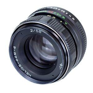 Helios 44M -4 Lens 58mm F 2 Mount M42 (Réf#C-617)