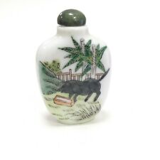 "Antique Chinese Enamel Snuff Bottles ""Qianlong""  Mark  #C220"