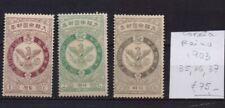 ! Korea 1903.  Stamp. YT#35,36,37. €75.00!