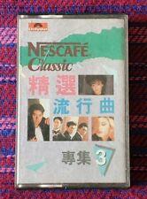 Various Artist ( 群星 ) ~ Nescafe Classic's ( Malaysia Press ) Cassette